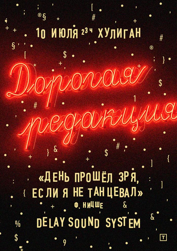 Dorogaya_230x297_800web