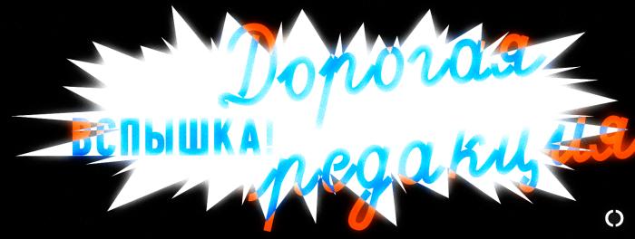 DorogayaIII++-02+