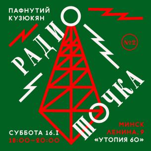 Новый меломанский проект DSS совместно с кафе «Утопия 60». Поднимаем культурные пласты 60х.