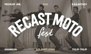 Фоторепорт, как мы отвечали за музыку на II фестивале кастом культуры «Recast Moto Fest»